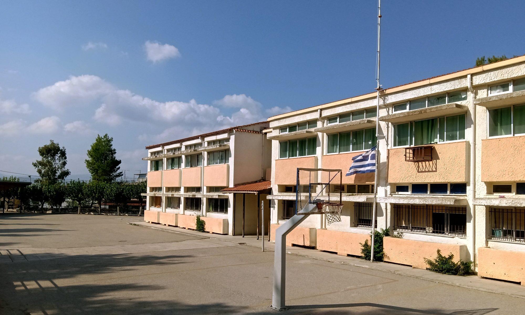 Δημοτικό Σχολείο Οινοφύτων